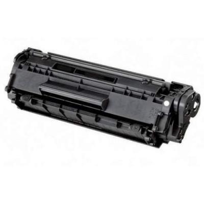 Canon 725BK Black Kompatibel Tonerkassette Canon iSensys LBP 3010 | InkNu