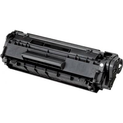 Canon FX-10BK Black Kompatibel Tonerkassette Canon Fax L 100 | InkNu