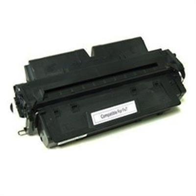 Canon FX-7BK Black Kompatibel Tonerkassette Canon Fax L 2000 | InkNu
