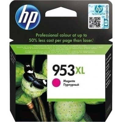 HP 953XL Magenta Original Blækpatron HP OfficeJet Pro 8710 | InkNu